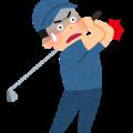 ゴルフで肘を痛める