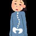 出産後の体の歪みから腰痛