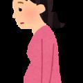 姿勢の悪い妊婦さん