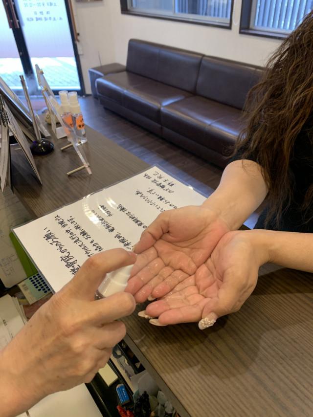 患者様も手指消毒のお願い。